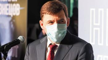 Губернатор Куйвашев сообщил о планах поставить себе прививку откоронавируса