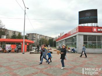 В Нижнем Тагиле после глобальной реконструкции открыли площадь на улице Зари