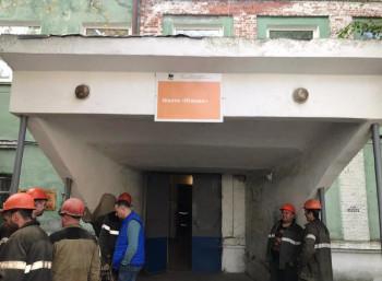 В Кушве из-за задымления приостановили работу шахты «Южная-2»