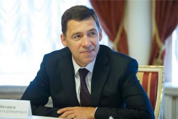 Губернатор Куйвашев разрешил открыться кинотеатрам и театрам