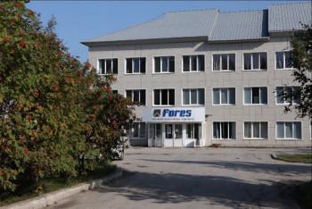 ВАсбесте возбудили уголовное дело пофакту гибели работника завода «ФОРЭС»
