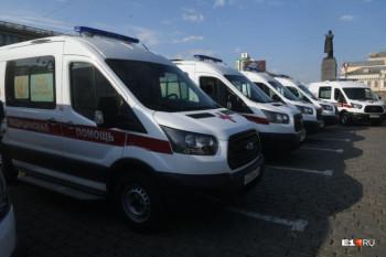 Скорой помощи Екатеринбурга вручили 30 новых автомобилей