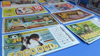 Житель Перми выиграл в лотерею полмиллиарда рублей