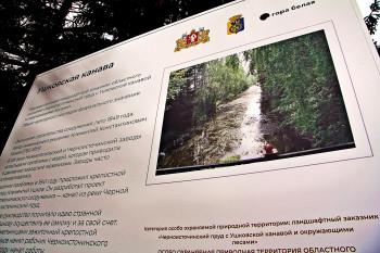 Возле Ушковского канала в Черноисточинске появилась туристическая навигация
