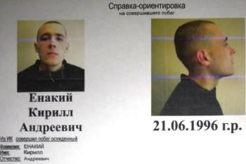 В Свердловской области поймали беглого вора-рецидивиста