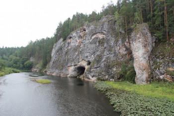 В природном парке «Оленьи Ручьи» 18-летняя девушка сорвалась со скалы