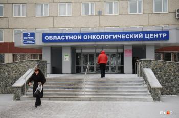 Хакеры взломали базу данных областного онкодиспансера