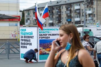 Сторонникивозврата прямых выборов мэров вСвердловской области собрали 12,5 тысячи подписей