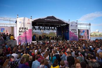 Ural Music Night состоится 18 сентября
