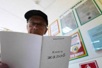 Минпромторг предложил отменить жалобные книги
