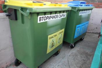 Свердловская область вошла в пилот по переходу на замкнутый цикл обращения с ТКО