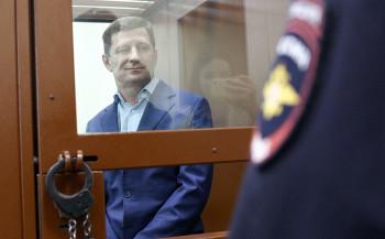 Суд на три месяца продлил срок ареста экс-губернатора Хабаровского края Сергея Фургала