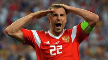 Сборная России по футболу обыграла команду Сербии со счётом 3:1