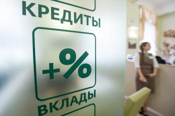 Российские банки отменили заявки на кредитные каникулы 15 тысяч заёмщиков