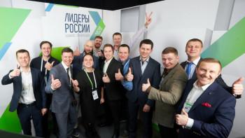 Конкурс «Лидеры России» выиграл сотрудник полпредства в УрФО