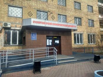 В Красноярске отпустили домой девочку, запертую впсихдиспансере из-за подписки напаблик