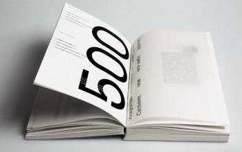 В Нижнетагильском музее искусств пройдёт лекция о книжном дизайне