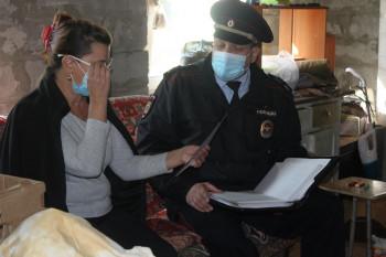 Мошенники украли у пенсионерки из Нижнего Тагила около 40 тысяч рублей с помощью приложения на телефоне