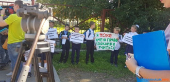 На Сахалине полиция пришла к третьеклассникам, которые вышли на пикеты из-за агрессивного школьника