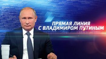 Песков заявил об отмене прямой линии сПутиным в2020 году