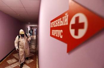 Свердловскстату запретили показывать статистику о причинах смерти в регионе «до особого распоряжения»