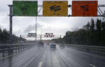 Минтранс предлагает ввести для автомобилистов платный проезд порегиональным дорогам
