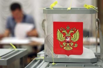 «Голос» предложил ввести уголовную ответственность для избирателей, голосовавших завознаграждение