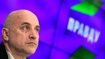 Партии Прилепина и владельца Faberlic смогут участвовать в выборах в Госдуму без сбора подписей