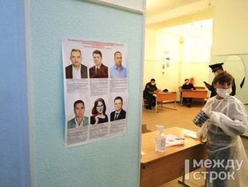 Кандидаты в депутаты городской думы Нижнего Тагила прокомментировали результаты голосования