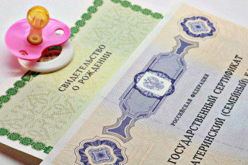 Материнский капитал предлагают разрешить тратить наремонт