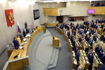Госдума одобрила закон, упрощающий выдачу госкредитов другим странам