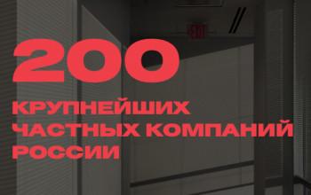 ЕВРАЗ и «ВСМПО-Ависма» попали вновый рейтинг крупнейших предприятий от Forbes