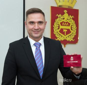 Единоросс Александр Долгоруков официально признан депутатом Нижнего Тагила