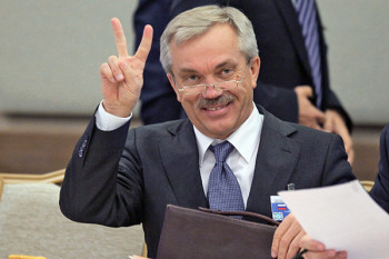 Губернатор Белгородской области ушёл в отставку