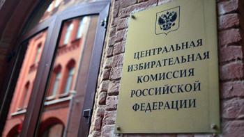 В ЦИК обсуждают замену пожилых членов комиссии