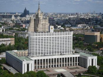 На реконструкцию здания правительства потратят более пяти миллиардов рублей