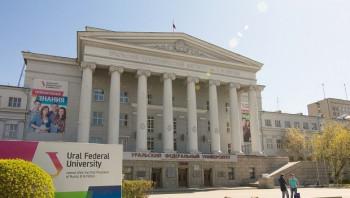 Часть студентов УрФУ перевели надистант из-за пяти случаев заражения коронавирусом