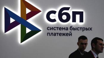 Российские банки начали перечислять зарплату пономеру телефона