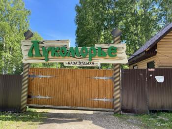 В Нижнем Тагиле продают за 27 млн рублей популярную базу отдыха