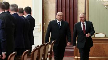Путин внёс вГосдуму законопроект оформировании правительства