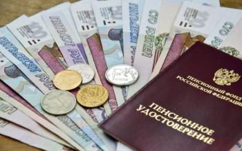 Путин: В 2021 году пенсии будут проиндексированы на 6,3%