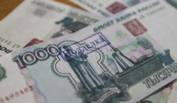 В Екатеринбурге будут судить кассиршу, подменявшую настоящие купюры подделками