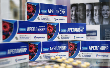 Стоимость препарата от коронавируса «Авифавир» снизят до 8 тысяч рублей