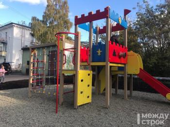 В Нижнем Тагиле показали двор, на реконструкцию которого потратили 44 млн рублей