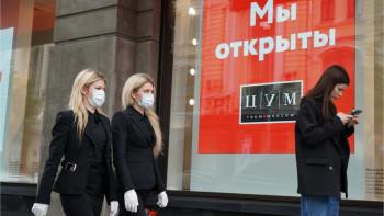 ЦУМ оштрафовали намиллион рублей занарушение масочного режима