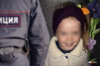 В Каменском районе нашли тело пропавшей накануне трёхлетней девочки