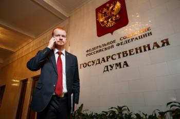 В правительстве не нашли чиновников с иностранным гражданством