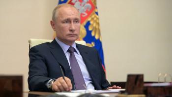 В 2021 году обеспечение деятельности президента России обойдётся казне в 27,5 млрд рублей