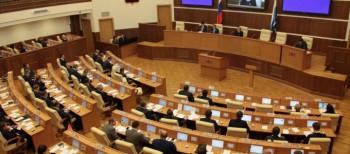 Заксобрание Свердловской области изменит закон обобразовании ради «патриотизма»