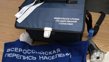 С 1 октября началась Всероссийская перепись населения